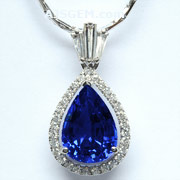 5.35 ct Blue Sapphire Pendant in 18k White Gold