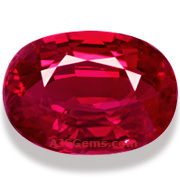 2.05 ct Ruby from Burma