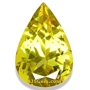 Canary Yellow Tourmaline - 2.60 carats