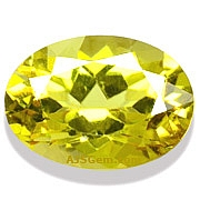 Canary Yellow Tourmaline - 1.22 carats
