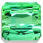 Blue Green Tourmaline - 7.54 carats