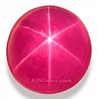 Unheated Star Ruby - 2.51 carats