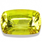 Canary Yellow Tourmaline - 2.08 carats