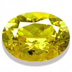 Canary Yellow Tourmaline - 2.59 carats