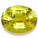 Canary Yellow Tourmaline - 2.37 carats