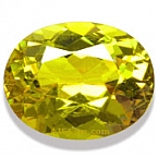 Canary Yellow Tourmaline - 2.71 carats