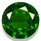 Chrome Diopside - 1.94 carats