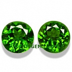 Chrome Diopside Matched Pair - 1.87 carats