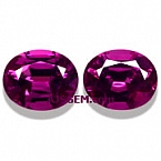 Royal Purple Garnet Matched Pair - 2.09 carats