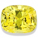 Unheated Yellow Sapphire - 9.69 carats