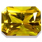 Yellow Tourmaline - 1.75 carats
