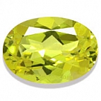 Yellow Tourmaline - 1.52 carats