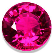 0.72 ct Unheated Ruby, Mozambique