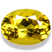 Rare Yellow Tourmaline, Nigeria