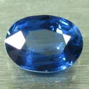 Poorly Cut Sapphire