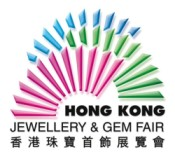 Hong Kong Gem Fair