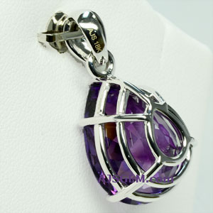 20.27 ct Amethyst Pendant in 18k White Gold back view