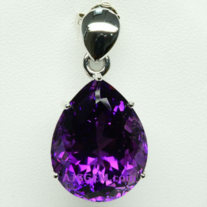 20.27 ct Amethyst Pendant in 18k White Gold