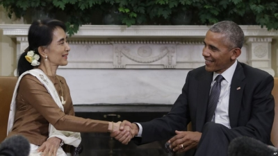 Aung San Suu Kyi and President Obama, Sept 14, 2016